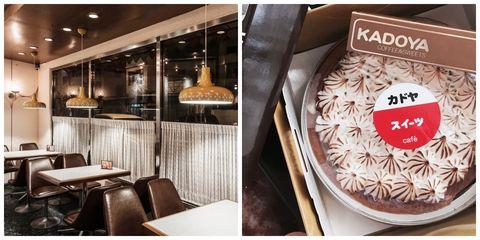 Food, Room, Interior design, Cuisine, Brand,