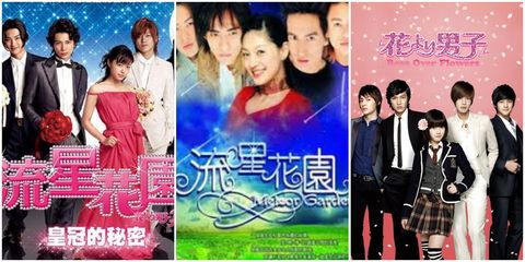 Movie, Musical, Drama, Poster, Album cover,