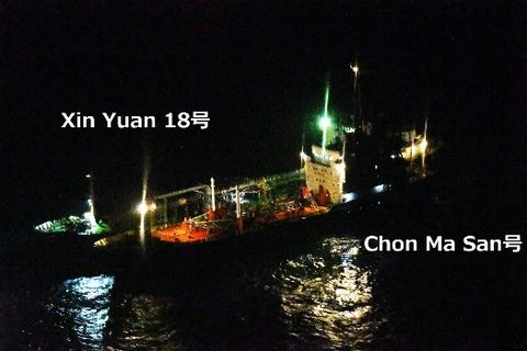 Vehicle, Night, Watercraft, Boat, Ship, Waterway, Floating production storage and offloading, Oil rig, Water transportation, Cargo ship,