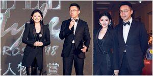 大S,汪小菲,2018 ELLE STYLE AWARD,ESA,elle風格大賞,最具風格COUPLE,得獎感言