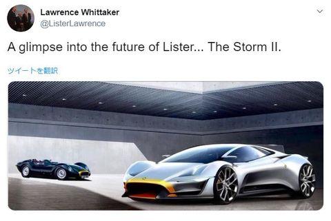 「レーシングカー」「スーパーカー」「リスター」「ストーム」
