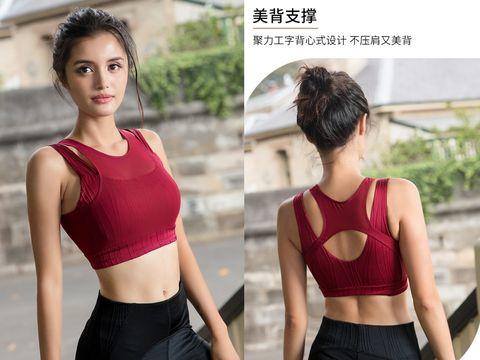 Clothing, Undergarment, Sports bra, Waist, Crop top, Brassiere, Shoulder, Neck, Undergarment, Abdomen,