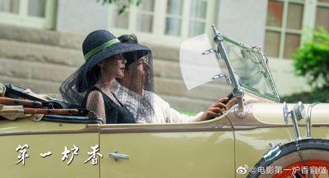 張愛玲小說改編電影《第一爐香》預告出爐