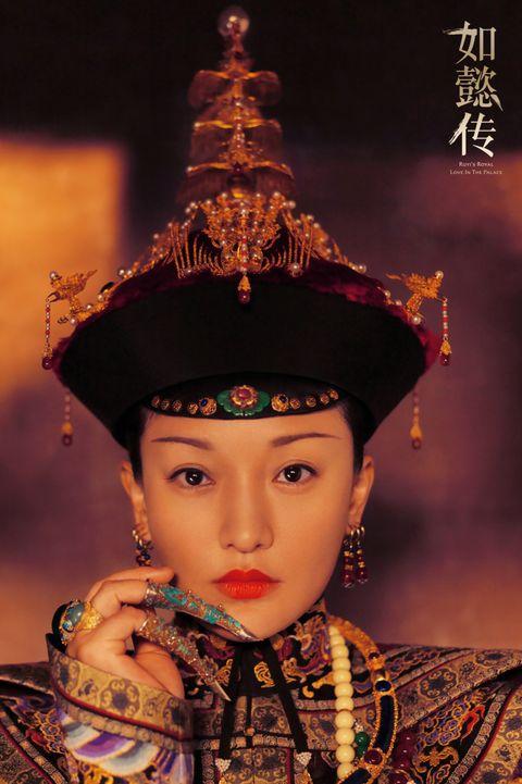 Tradition, Headgear, Headpiece, Taiwanese opera,