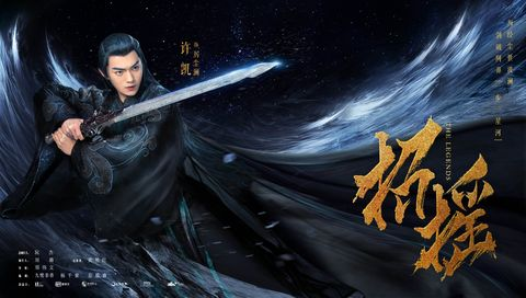 Cg artwork, Illustration, Fictional character, Black hair, Action figure, Space, Movie, Games, Sword, Graphics,