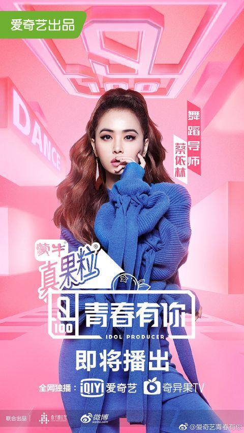 Poster, Advertising, Album cover, Movie, Magazine,