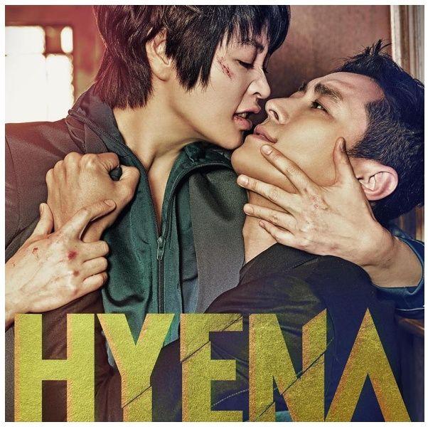 朱智勛新戲《Hyena:富豪辯護人》