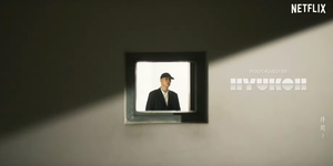 HYUKOH 吳赫演唱罪夢者主題曲似是故人來