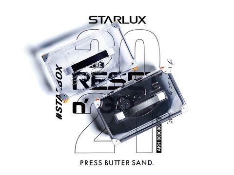 史上最時髦中秋禮盒!星宇航空 x press butter sand推「星宇箱」,冰川透、時空灰藏3款奶油夾心餅