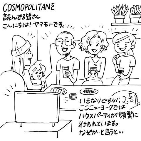 Text, White, People, Line art, Cartoon, Design, Font, Child, Black-and-white, Illustration,