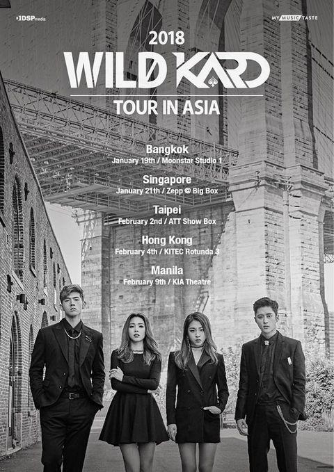 K.A.R.D, 柳昇佑, 柳善皓, EXO, 梁世宗,陸星材, GFRIEND, 鄭容和, 丁海寅, HIGHLIGHT, 姜成勳, Super Junior