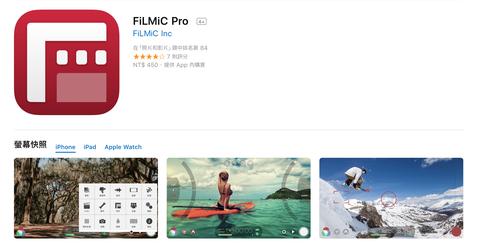 iPhone,影音,影片,技巧,MV導演,廖明毅,APP