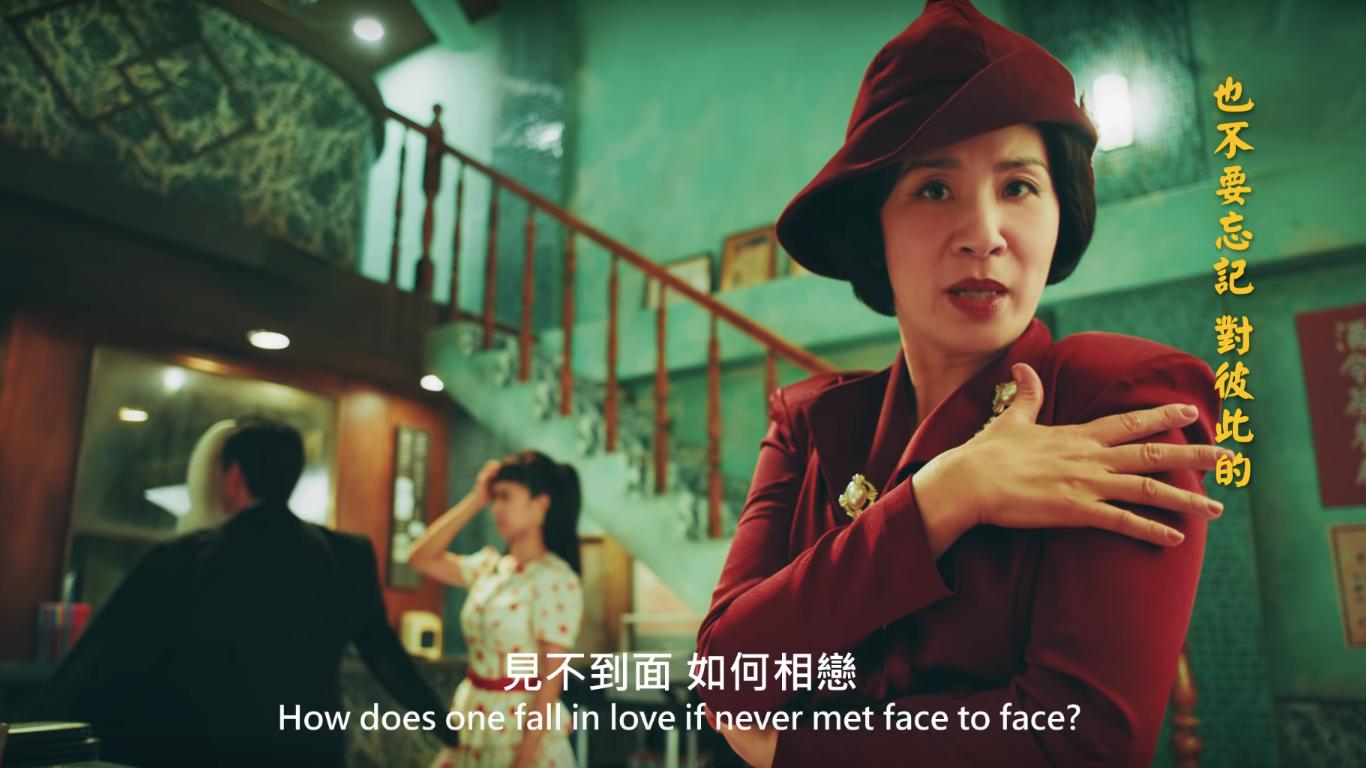 蔡依林,腦公,蔡依林腦公,腦公MV,港片,吳君如