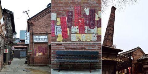 Brickwork, Brick, Wall, Neighbourhood, Urban area, Building, Town, Facade, Architecture, House,