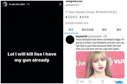 blackpink jennie、lisa推特、ig收到死亡威脅