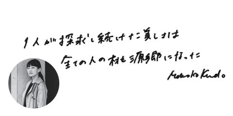 Text, Style, Jacket, Font, Handwriting, Black-and-white, Calligraphy,