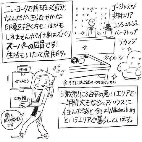 Text, Line art, Cartoon, Font, Illustration, Parallel, Black-and-white, Art,