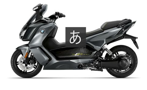 電動バイク, バイク, EV, 電動, 乗り物, テクノロジー, テック