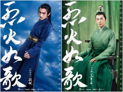 Kung fu, Kung fu, T'ai chi ch'uan, Poster, Baguazhang, Zui quan, Wing chun, Xing yi quan, Movie, Wushu,