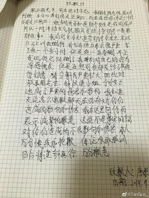 Text, Needlework, Font, Cross-stitch, Pattern, Handwriting,