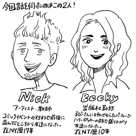 Face, Hair, White, Line art, Text, Cartoon, Nose, Cheek, People, Jaw,