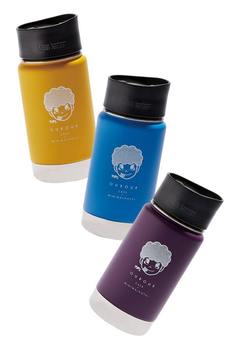 Product, Aqua, Drinkware, Turquoise, Bottle, Water bottle, Tumbler, Material property, Vacuum flask, Plastic bottle,
