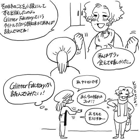 White, Text, Line art, Cartoon, Head, Hairstyle, Organism, Arm, Font, Design,