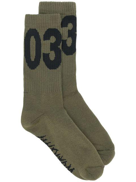 Sock, Wool, Footwear, Beige, Shoe, Fashion accessory,