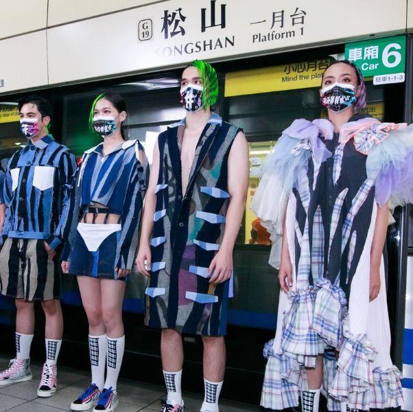 2021臺北時裝週的環保亮點一次看!damur的捷運大秀、織本主義的虱目魚