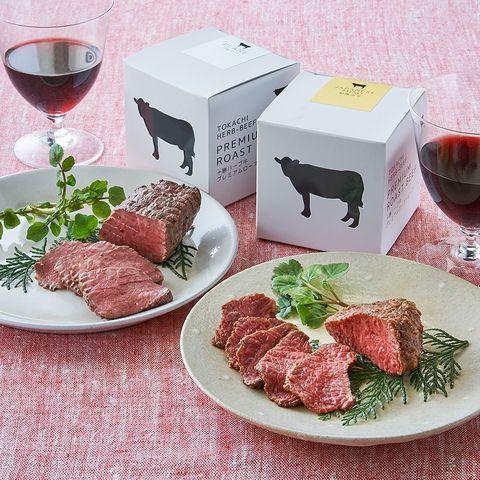ノベルズ食品 十勝ハーブ牛プレミアムローストビーフセットプレーン・和風みそ2種入り 3,500円(税別)