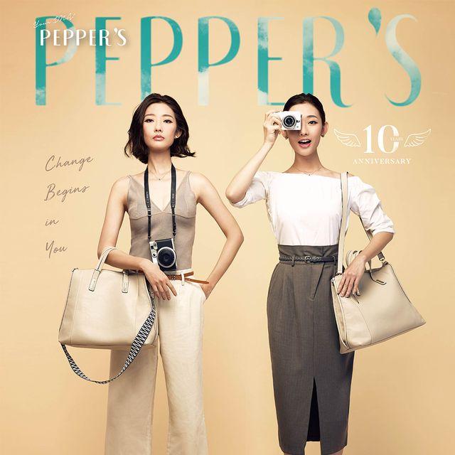 pepper' 十周年慶