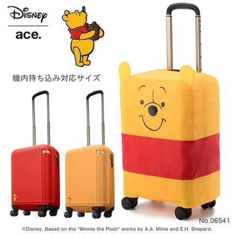 Suitcase, Hand luggage, Yellow, Baggage, Rolling, Luggage and bags, Bag, Travel,