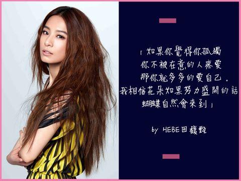 Hair, Text, Long hair, Hairstyle, Hair coloring, Beauty, Skin, Eyebrow, Chin, Human,