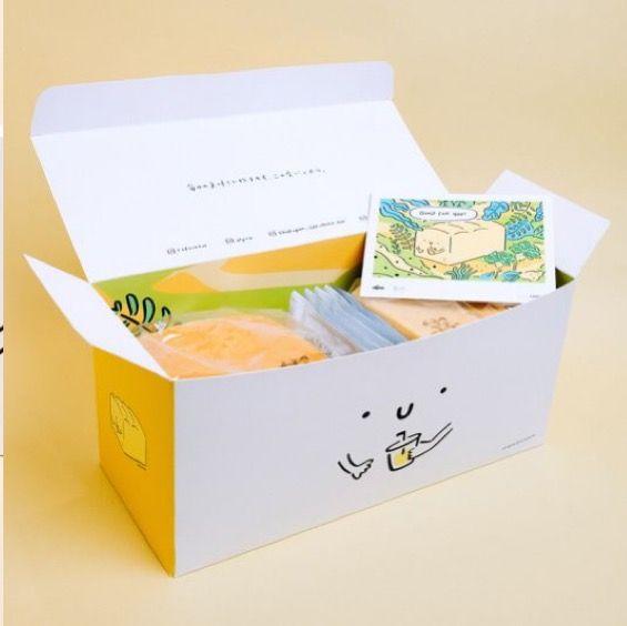 cafein嵜本高級生吐司推出濃情吐司禮盒
