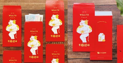 紅包袋是有白黃色的小牛