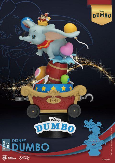 迪士尼粉注意!野獸國進駐信義區推出「小飛象、烏蘇拉」等經典公仔,還有「透明三眼怪」限量開搶