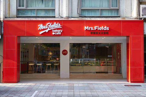 餅乾品牌「mrs fields」917正式開幕