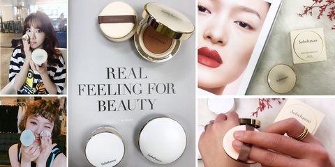Skin, Beauty, Lip, Fashion accessory, Finger, Hand, Jewellery, Eyelash, Cup, Coffee cup,