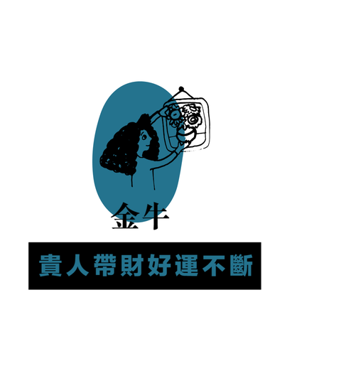 Logo, Text, Font, Graphics, Illustration, Graphic design, Artwork, Brand, Fictional character,