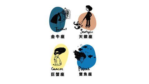 Footwear, Illustration, Font, Logo, Graphic design,