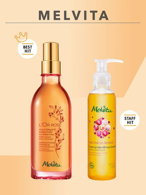 Product, Plastic bottle, Tan, Skin care, Liquid, Bottle, Hand, Fluid, Spray, Personal care,