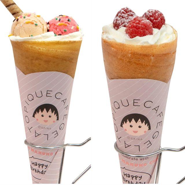 gelato pique cafe櫻桃小丸子