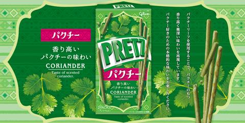 Herbal, Plant, Leaf, Herb,