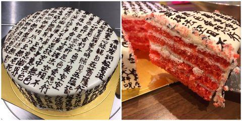 Food, Cuisine, Dish, Red velvet cake, Dessert, Ingredient, Baked goods, Cake, Torte, Prinzregententorte,