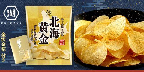 湖池屋 黃金洋芋片