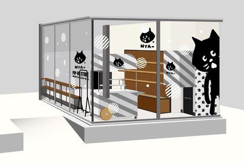 日本正夯超人氣潮流品牌「NYA-」,全台獨家「NYA-」精品快閃店新光三越時髦登場。