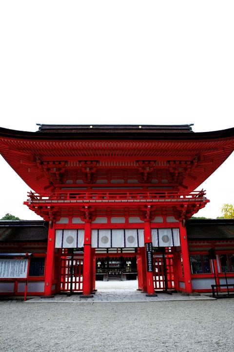 Chinese architecture, Architecture, Property, Red, Japanese architecture, Landmark, Place of worship, Roof, Temple, Shrine,