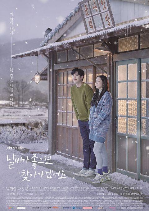 朴敏英、徐康俊主演的韓劇《天氣好的話,我會去找你》在冬日譜出一段療癒戀情。