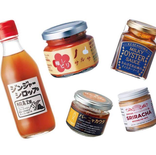 Product, Fruit preserve, Ingredient, Jam, Food, Chutney, Cuisine, Preserved food, Label, Condiment,