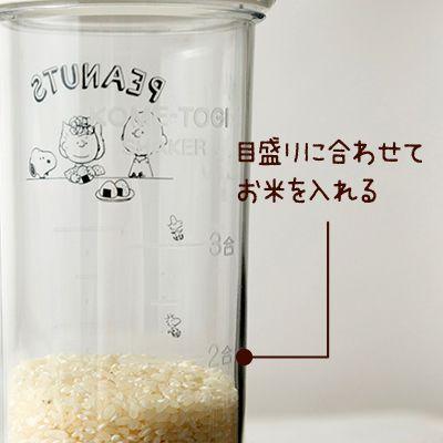 日本peanuts上市了一系列餐廚和生活雜貨,像是洗米器、小蒸籠、直立式面紙筒等商品,本篇bazaar精選了五樣史努比生活雜貨,史努比控請整套打包帶回家!